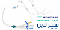 Central venous catheter 20*7 cm